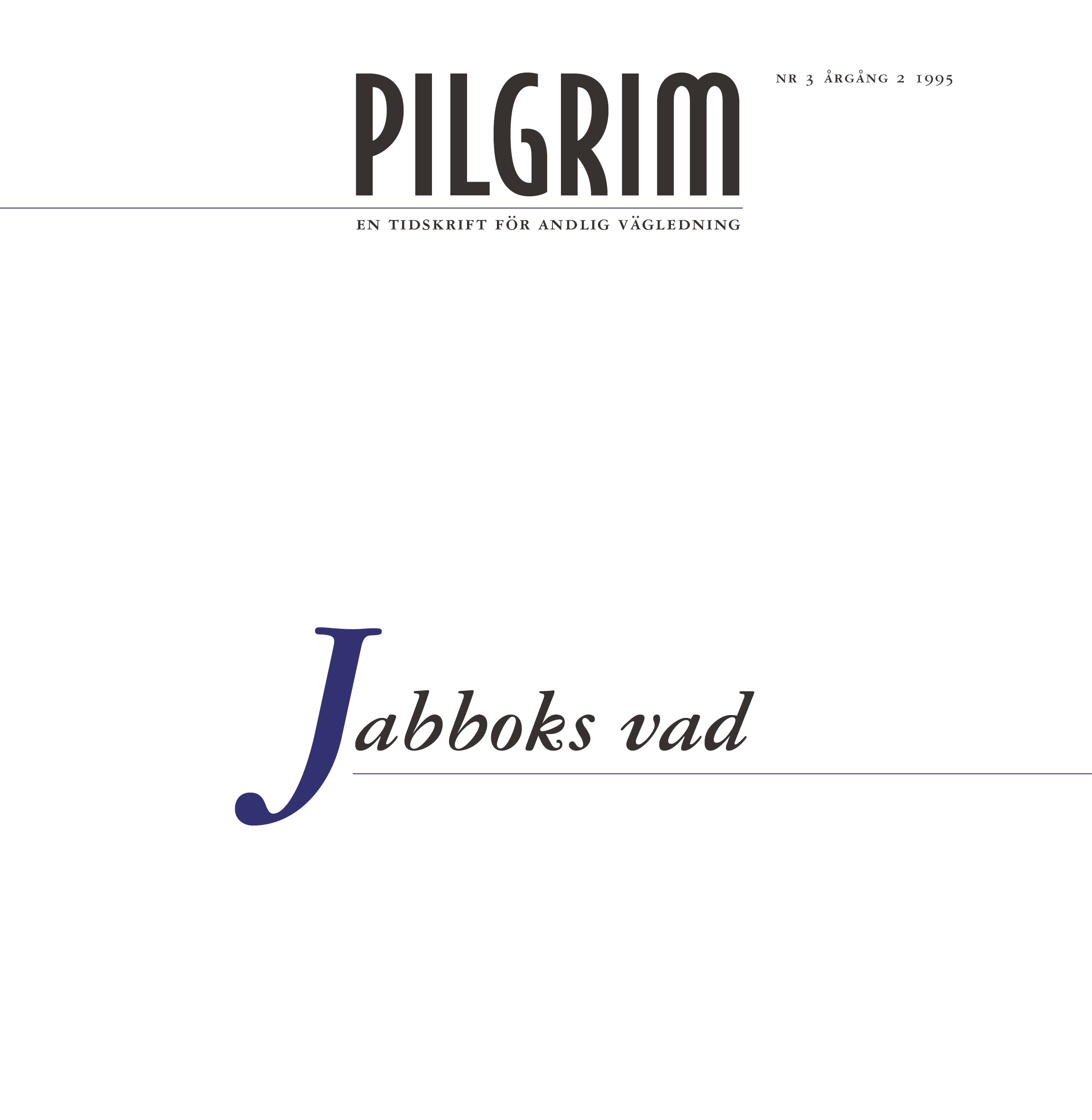 Pilgrim frams 1995-3