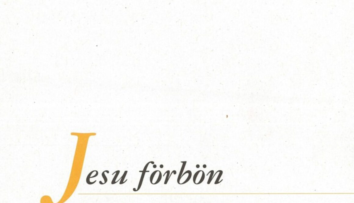 Pilgrim frams 1996-2